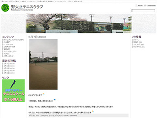 nobitometennisclub - 制作事例